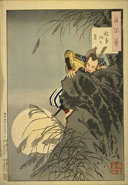 100 Aspects of the Moon #7, Inaba Mountain Moon - The young Toyotomi Hideyoshi leads a small group assaulting the castle on Inaba Mountain (Yoshitoshi, 1885).