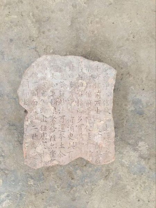 More than 1,000 tablets inscribed with Buddhist scriptures were found at the site of the famous Fugan temple in Chengdu, China