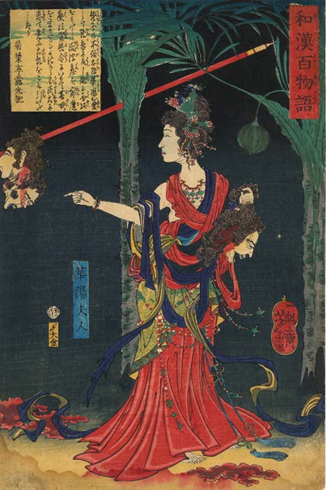 A Kitsune, Lady Kayo, holding a severed head. (Claremont Colleges Digital Library / CC BY-SA 2.0)