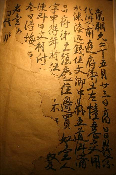 A contract for the purchase of a slave during the Tang dynasty in Turpan, Xinjiang. The Contract records the purchase of a 15 year-old slave for six bolts of plain silk and five Chinese coins. Silk Museum, Hangzhou, China. (Discott/CC BY SA 3.0)