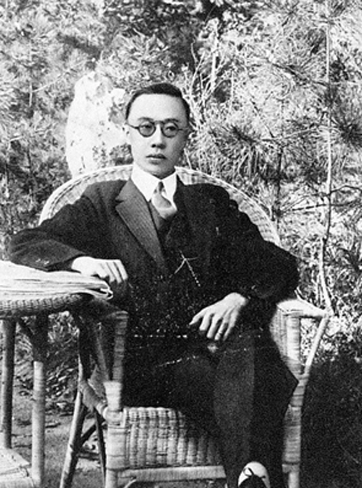 A photo of Puyi, the last emperor of China. (Public Domain)