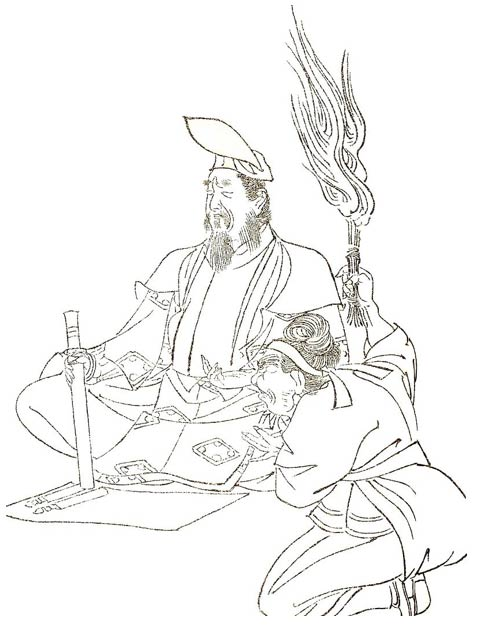 Abe no Seimei as drawn by Kikuchi Yōsai.