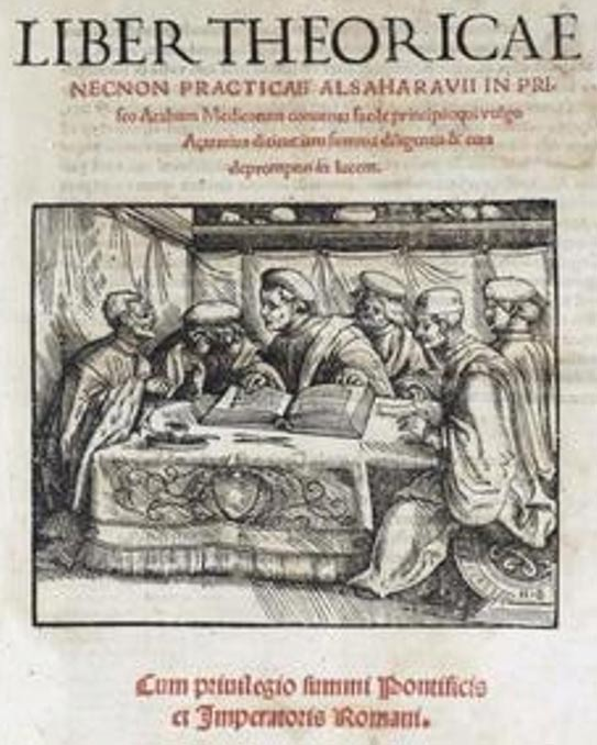 Title page from the first Latin translation of the Al-Tasrif, here called the Liber theoricae nec non practicae Alsaharavii