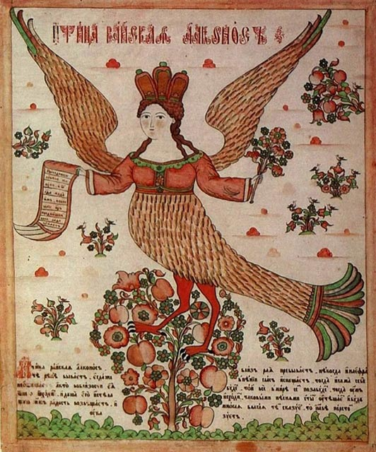 Alkonost. Russian Lubok of 18–19th Century