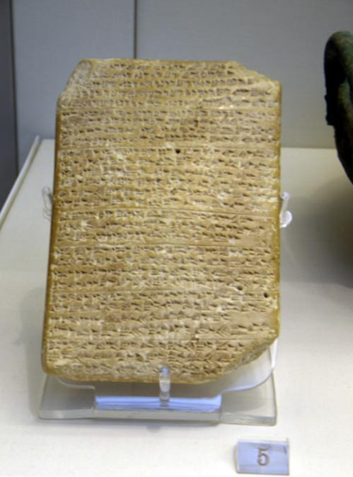 One of the Amarna Letters. On display at the British Museum.