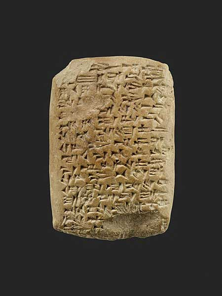 Amarna letter: Royal Letter from Abi-milku of Tyre to the king of Egypt. (CC0)