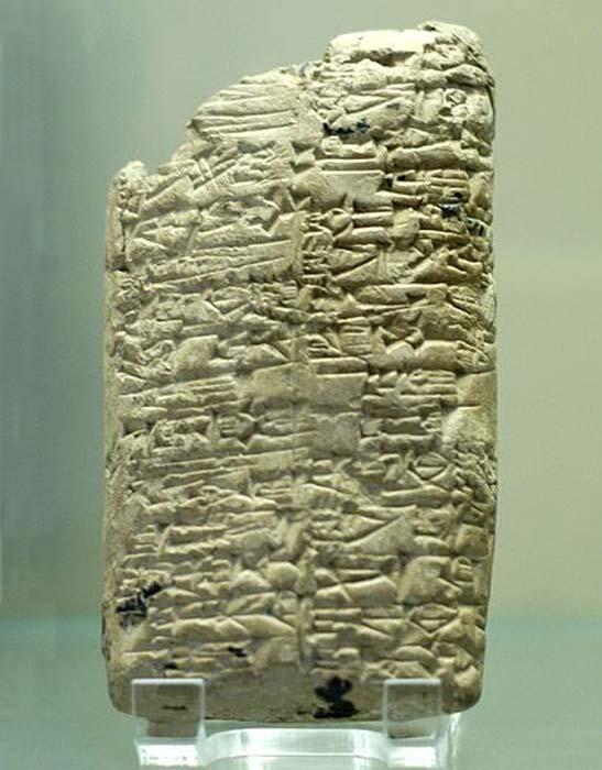 An Akkadian tablet (public domain)