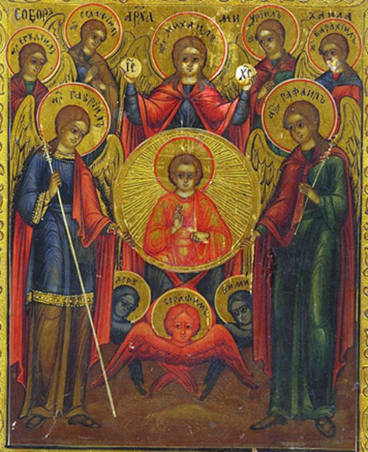 "An Eastern Orthodox Church icon of the ""Seven Archangels"". (Public Domain)"
