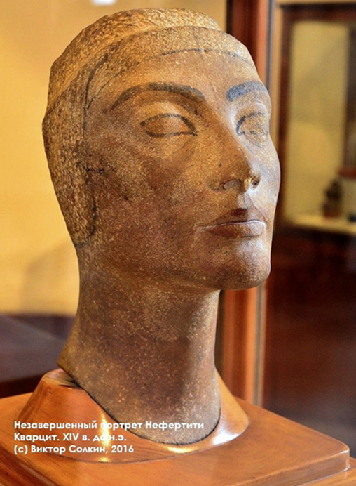 An elegant, incomplete head of Queen Nefertiti made of dark quartzite. This sublime portrait was discovered at Tell el-Amarna in 1932 during excavations conducted by the Egypt Exploration Society. (Photo: Victor Solkin)