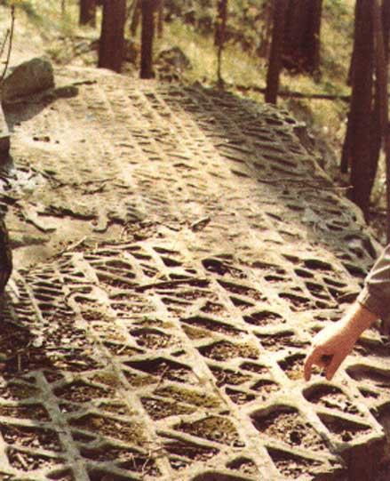 An older photo of Waffle Rock. (Rense.com)