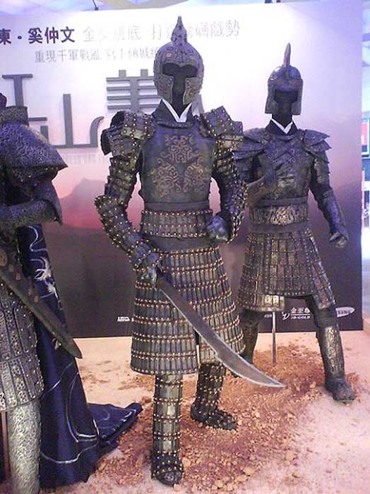 Ancient Chinese metal armor