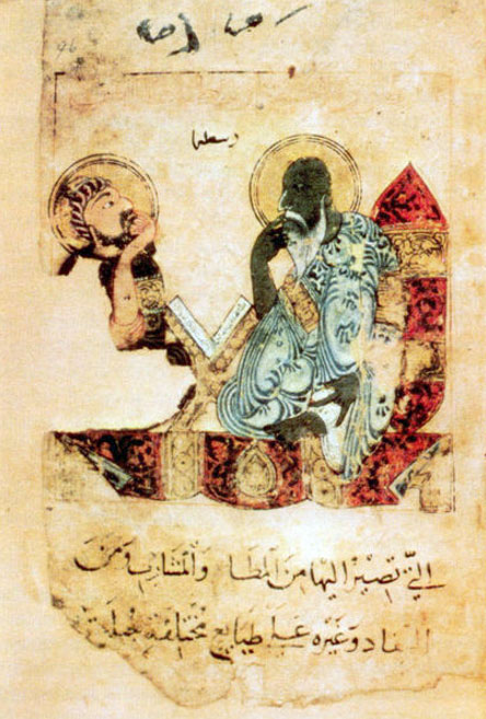 Ancient Greek philosophers such as Plato and Aristotle were highly respected in the medieval Islamic world.