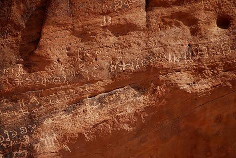 Ancient Nabatean writing at Wadi Rum