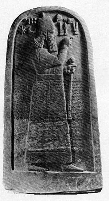 Another stele, this one complete, depicting king Adad-Nirari III.