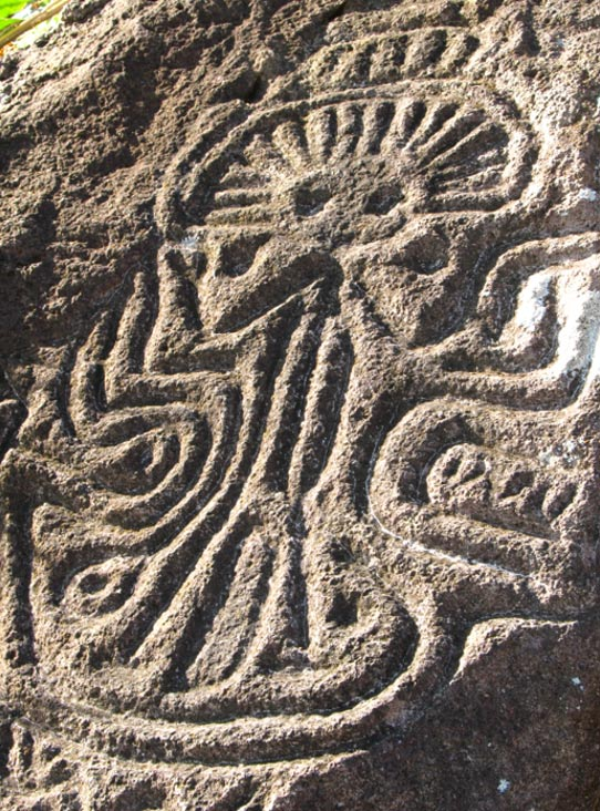 Anthropomorphic figure carved into a rock on Ometepe island