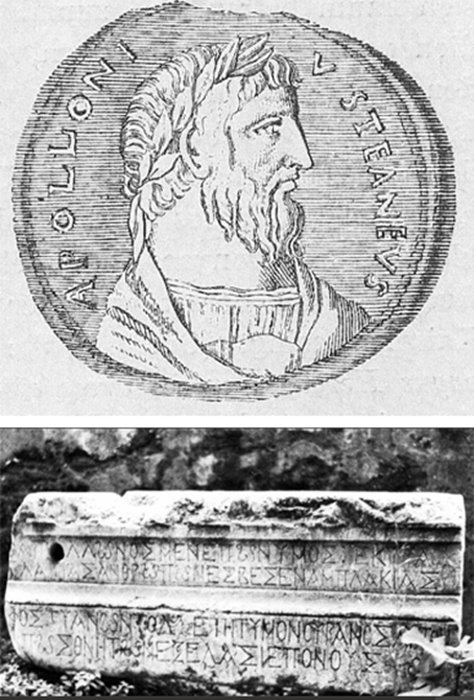 Top: Apollonius of Tyana depicted on a coin. (Public Domain) Bottom: An Epigram on Apollonius of Tyana. (CC0)