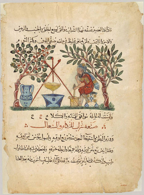 13th-century Arabic translation of Materia Medica