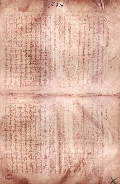 A typical page from the Archimedes Palimpsest.