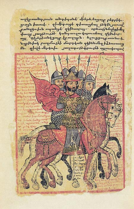 Armenian illuminated manuscript from XIVth century of Vth century translation.