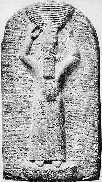 Ashurbanipal as High Priest.