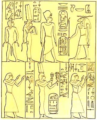 Aswan rock stela showing (top) Ramesses II, Isetnofret, and Khaemweset standing before Khnum, and below Princes Ramesses, Merneptah and Princess Queen Bint-Anath. (Lepsius / Public domain)