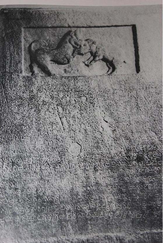 "The famous Atakur Hero Stone inscription (949 C.E.) featuring an exciting retelling of the ""the battle between 'Kali' the hound and a wild boar, and the victory of Rashtrakuta Emperor Krishna III over the Chola dynasty of Tanjore""."