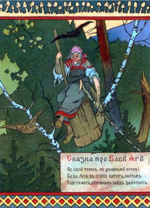 Baba Yaga of Russian fairy tales depicted on post card. Illustration circa 1917.