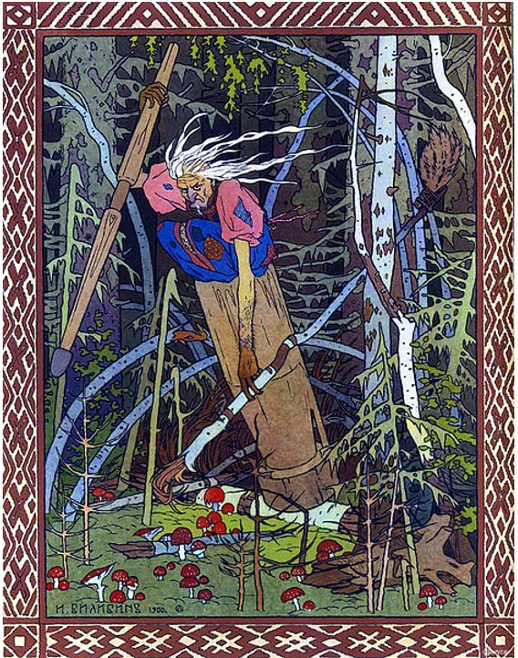 Illustration by Ivan Bilibin of Baba Yaga, from the fairy tale 'Vasilisa the Beautiful.'