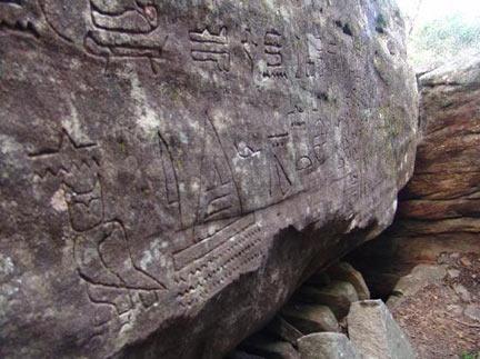 Bambara Hieroglyphs