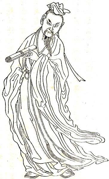 Ban Gu was a famous historian in China. This representation is from a 1921 book.