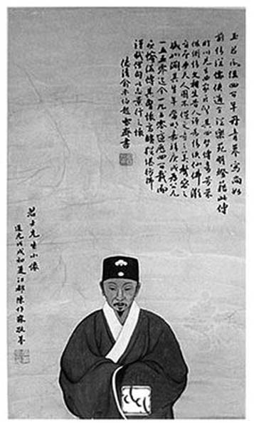Believed to be the only portrait of playwright Tang Xianzu.
