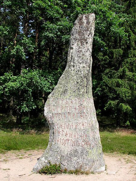 The Björketorp Runestone.