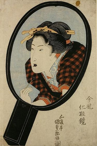 Blackened teeth, Nishiki-e of Utagawa Kunisad, from the series Mirrors of modern apartments, c. 1820.