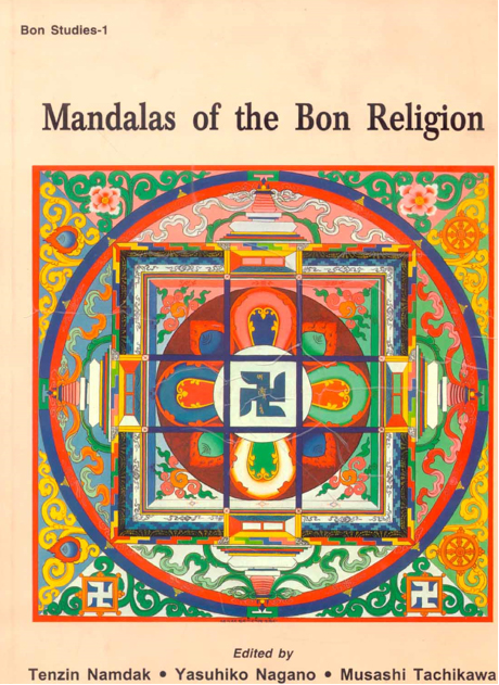 A book about the Bon religion