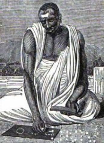 Brahmagupta.