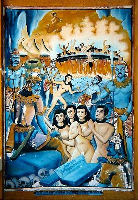One interpretation of a Buddhist Naraka (similar but not the same as Hell/purgatory). The dead are brought before Yama (the 'King of Hell') for judgement as sinners are fried in a large oil cauldron as punishment. Mural from a Buddhist temple in Thailand