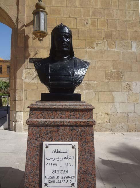 Bust of Baibars.