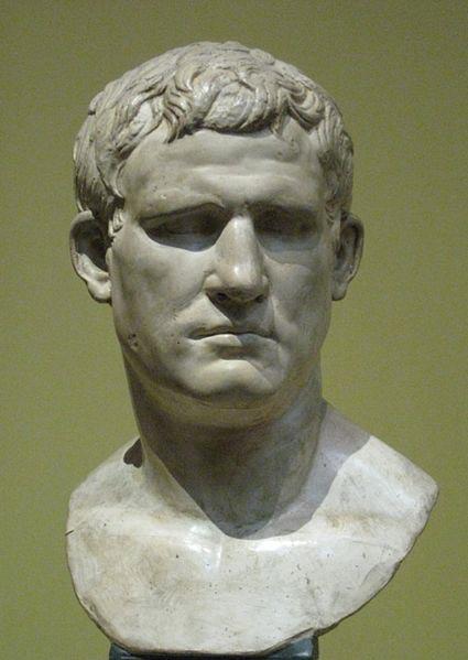 Bust of Marcus Vipsanius Agrippa, Pushkin Museum.