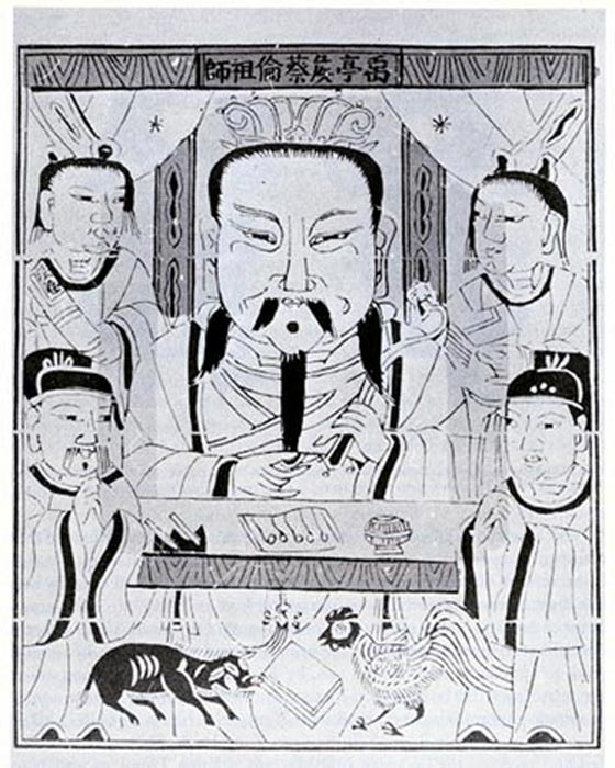 An 18th-century Qing dynasty print depicting Cai Lun