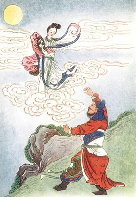 hang'e Flies to the Moon as Hou Yi watches. (1922)