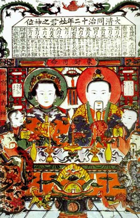 Chinese Kitchen Gods (Public Domain)