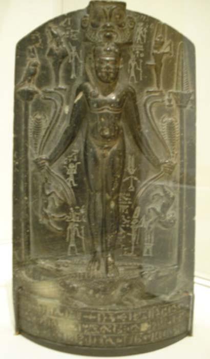 Cippus of Horus stela.