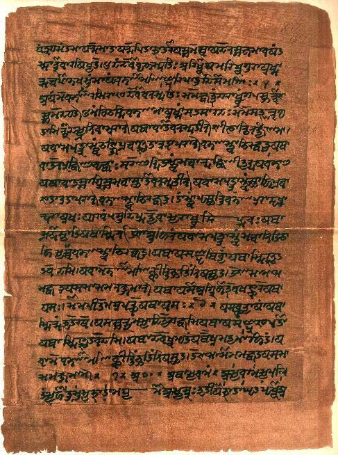 Codex Cashmiriensis folio 187a from Atharva-Veda Saṁhitā second half, by William Dwight Whitney and Charles Rockwell Lanman. (Public Domain)