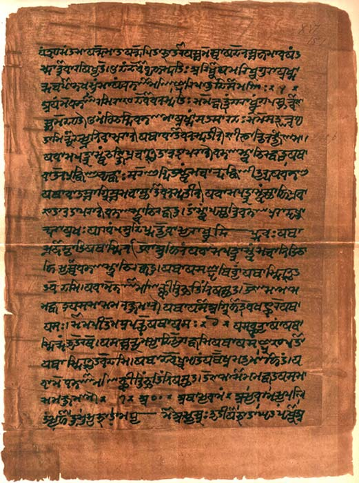 Image of Codex Cashmiriensis folio 187a from Atharva-Veda Saṁhitā.