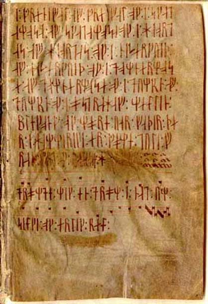A page of the Codex Runicus containing the oldest recorded music in Scandinavia.