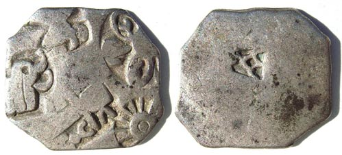 Coin of the Maurya Empire