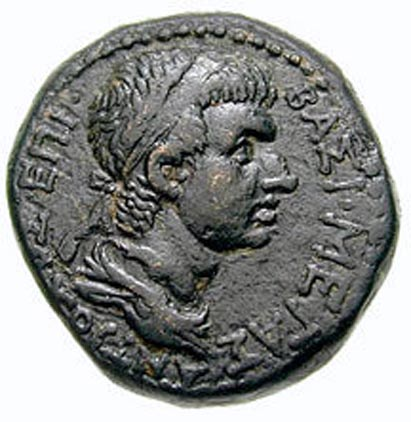 A coin depicting Commagene King Antiochus IV.