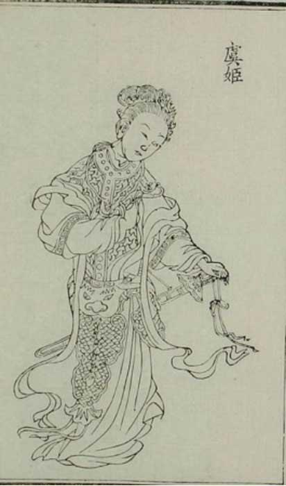 Consort Yu, concubine of Xiang Yu.