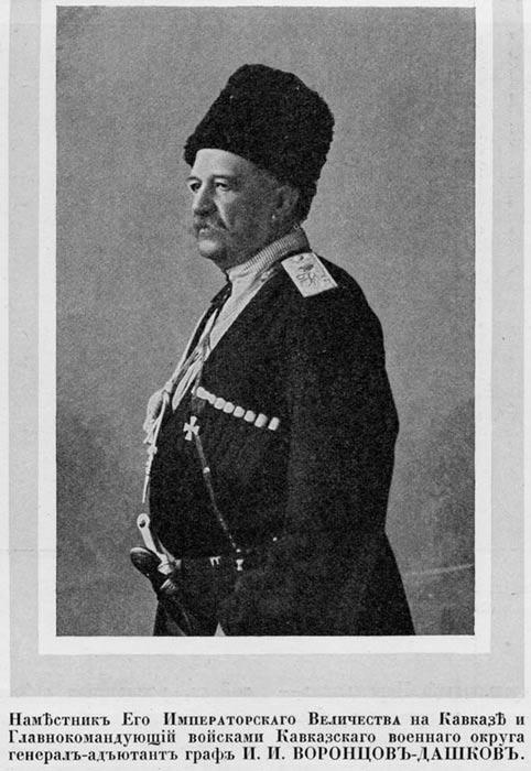 Count Illarion Vorontsov-Dashkov. (1837-1916)