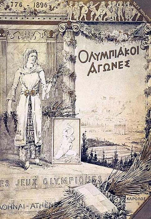 Cover of the official report of 1896 Athens Summer Olympics.